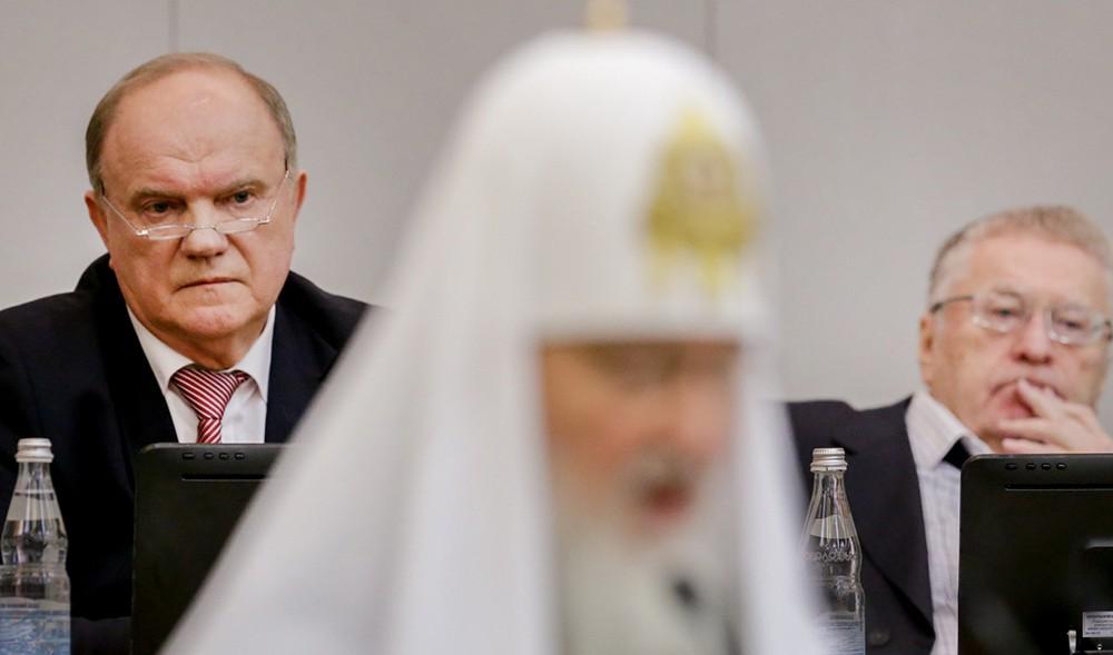 Геннадий Зюганов, Владимир Жириновский и Патриарх Кирилл