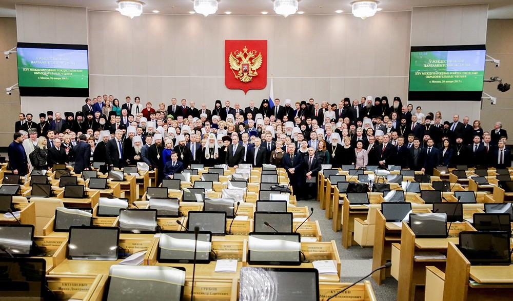 Рождественские Парламентские встречи в Госдуме