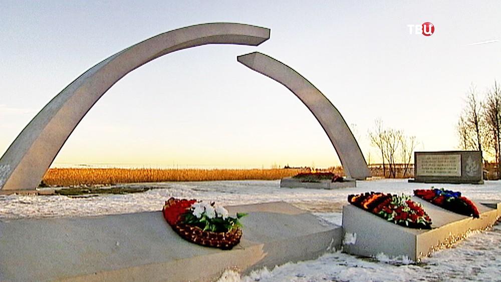 """Памятник """"Разорванное кольцо"""""""