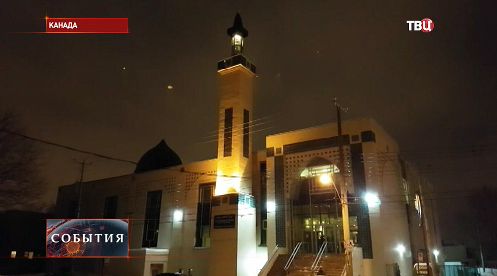 Исламский культурный центр в Квебеке, Канада