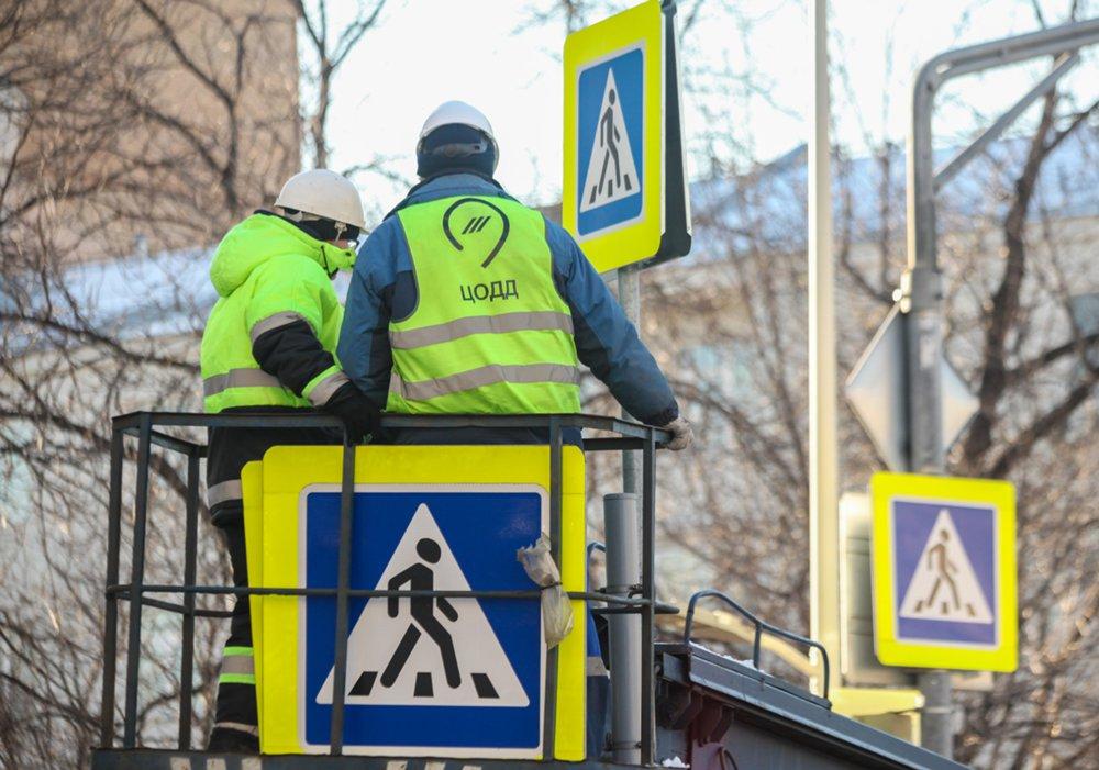 Картинки установка дорожных знаков