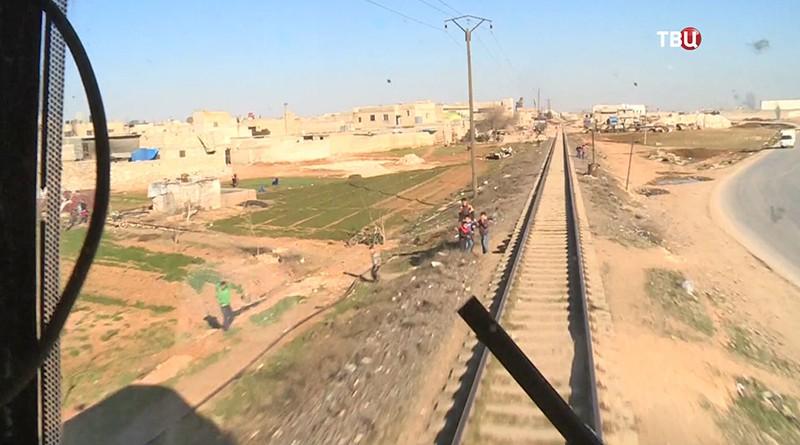 Поезд в Алеппо