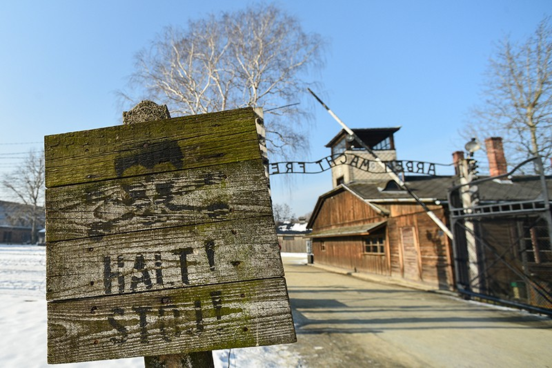 Концлагерь Освенцим