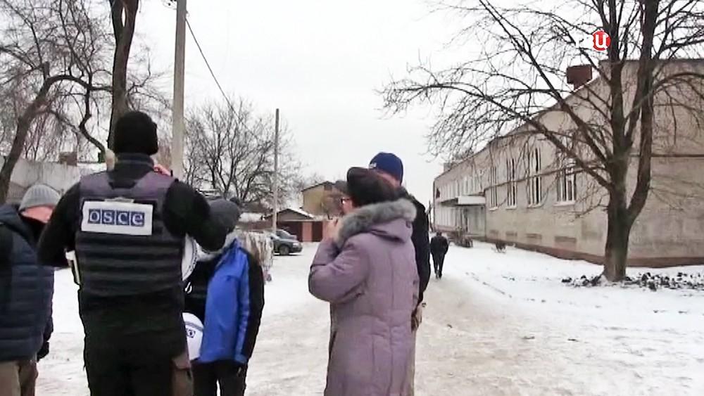 Представители ОБСЕ в Донбассе