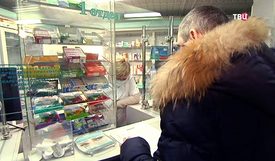 Проверка аптеки