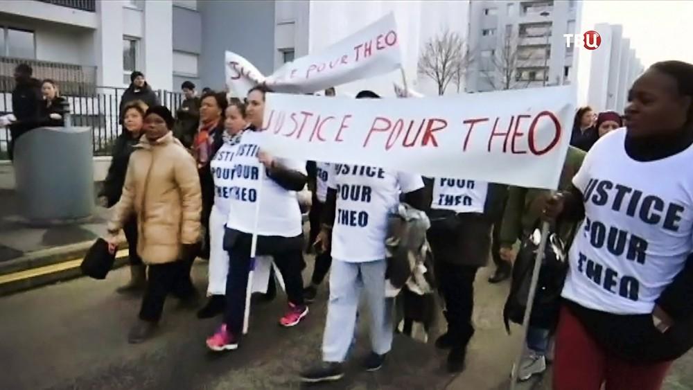 Митинг в поддержку Тео в Париже