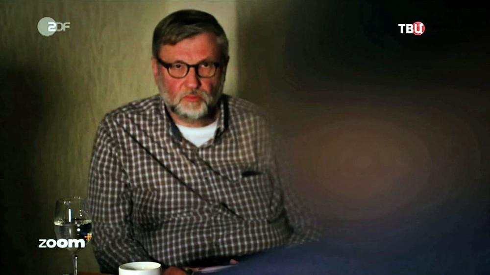 Журналист телеканала ZDF Эдмонд Кох