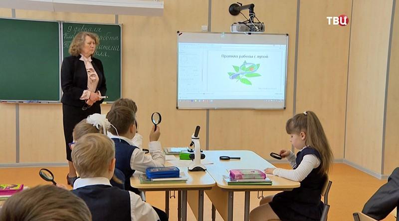 Дети на уроке