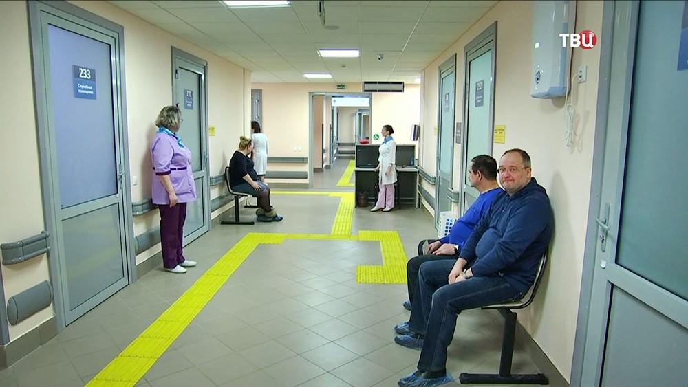 Пациенты в поликлинике
