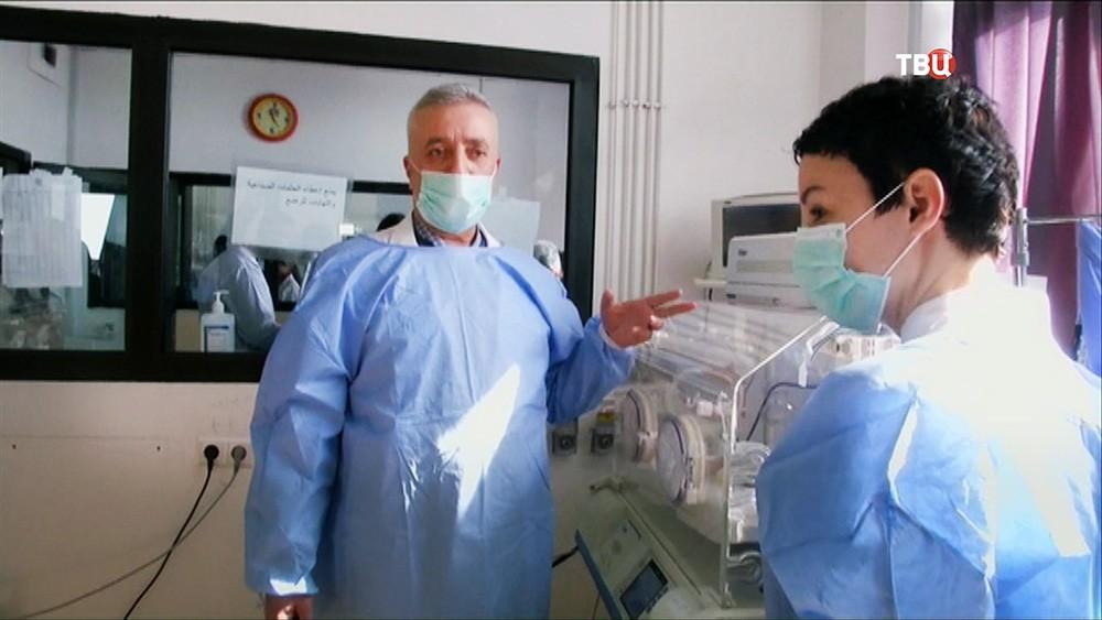 Врачи в сирийской больнице