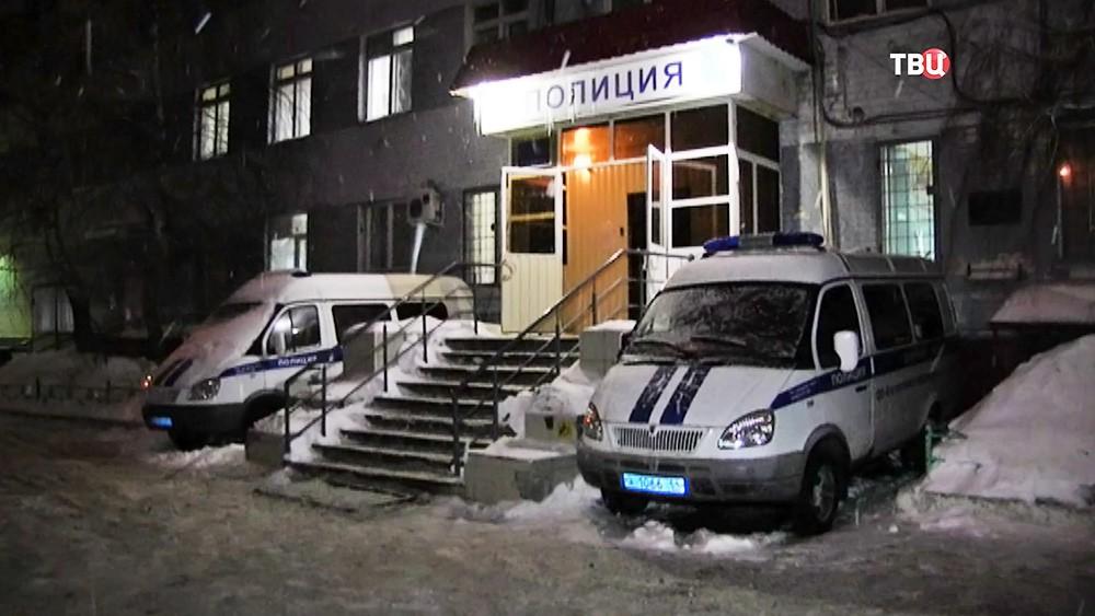 Отдел полиции