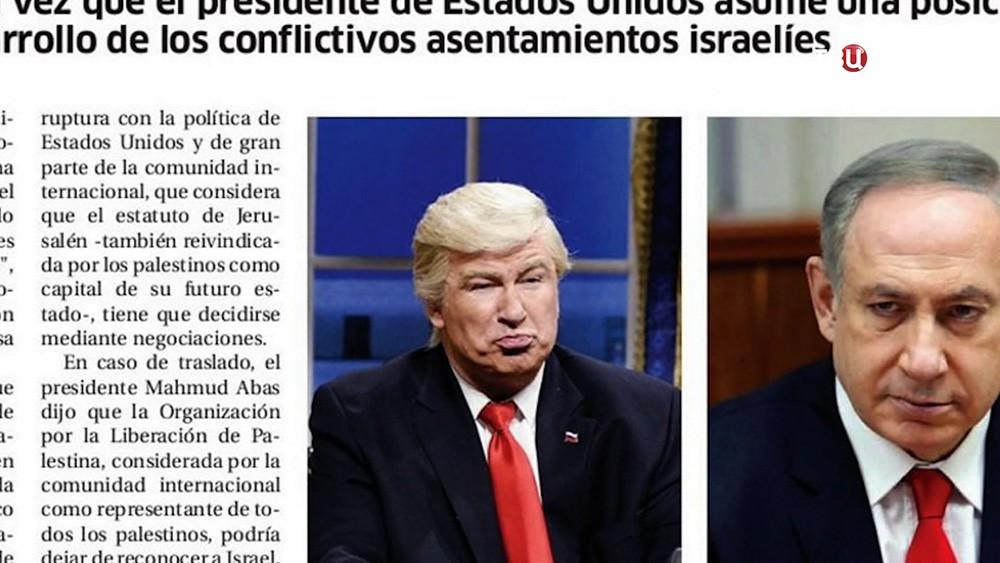 Актер Алек Болдуин в образе Дональда Трампа в газете