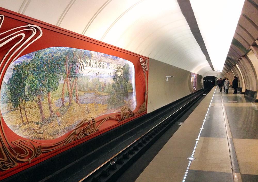 """Станция метро """"Марьина роща"""""""