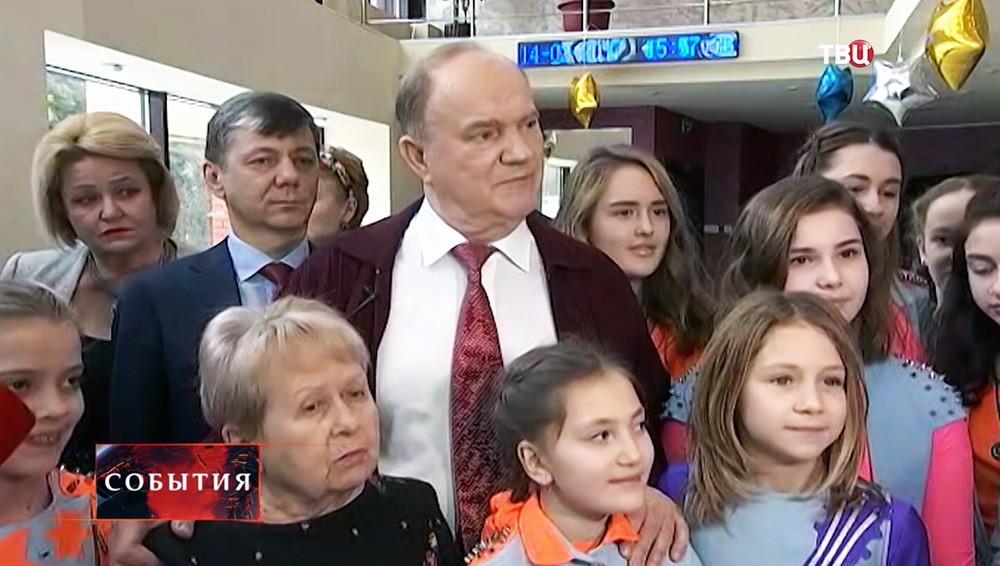 Геннадий Зюганов с детьми