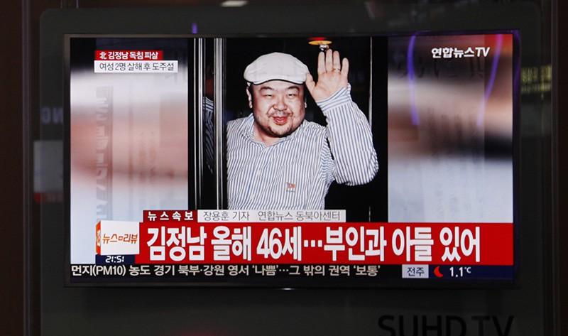 Трансляция новостей о смерти брата лидера КНДР Ким Чен Ына Ким Чен Нама