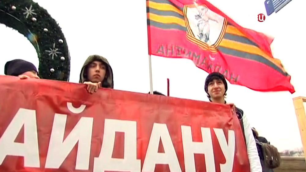 """Акция """"Антимайдана"""""""