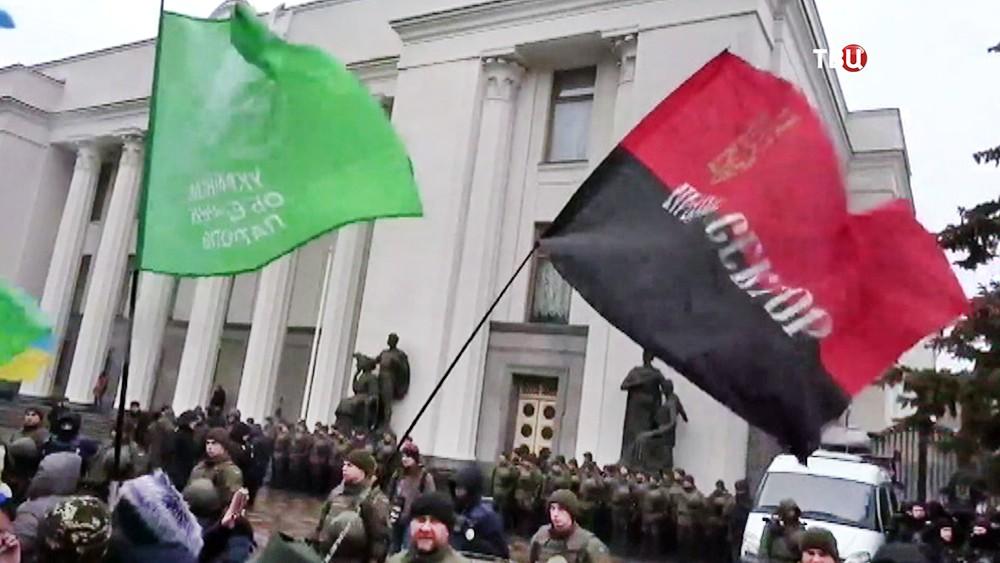 Митинг украинских радикалов в здания Верховной Рады Украины