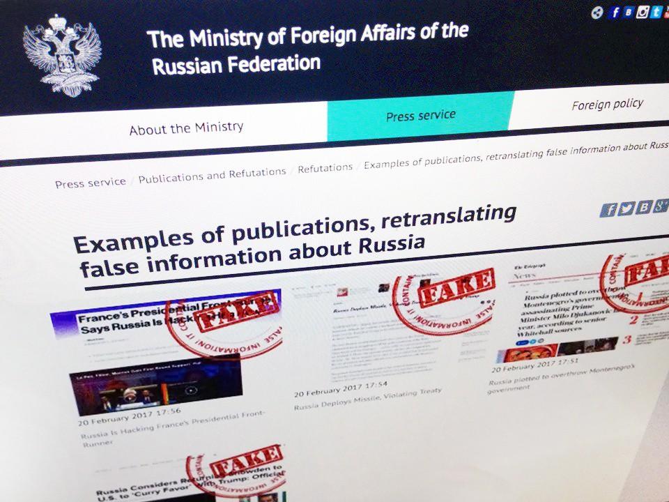 """МИД России открыл на своем сайте рубрику, посвященную """"фейковым новостям"""" о России"""