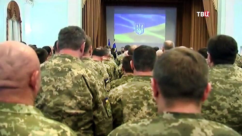 Украинский военные