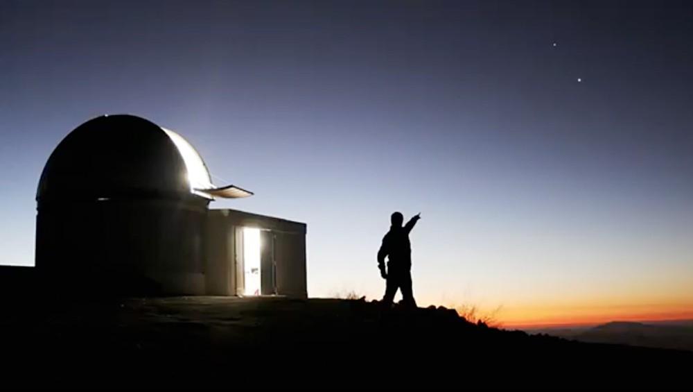Работа обсерватории