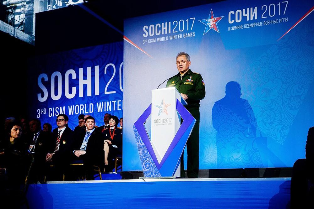 Министр обороны России Сергей Шойгу на открытии Всемирных военных игр в Сочи