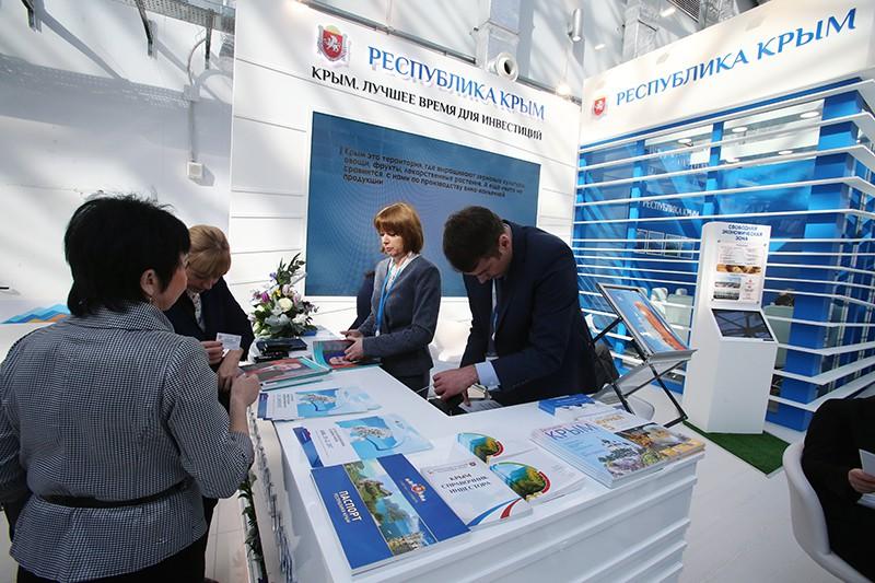 Стенд республики Крым на выставке инвестиционного форума в Сочи