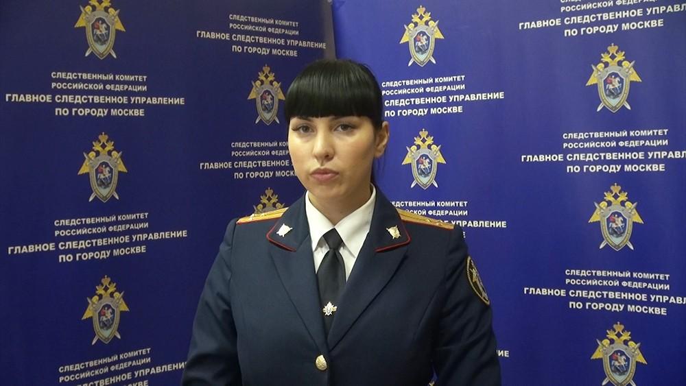 Старший помощник руководителя СКР по городу Москве Юлия Иванова