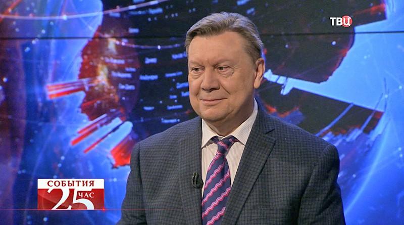 Юрий Рогулёв, директор Фонда изучения США им. Франклина Рузвельта МГУ