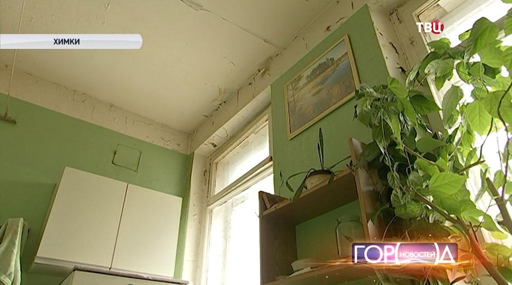 Состояние потолков квартиры пятого этажа многоэтажного дома в Химках