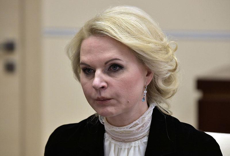 Председатель Счётной палаты России Татьяна Голикова