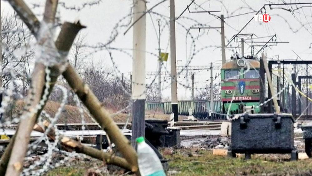 Блокада железной дороги в Донбассе