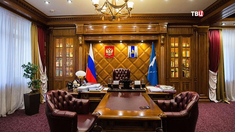 Кабинет Александра Хорошавина