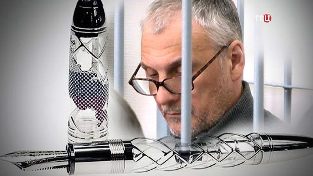 Ручка за 36 млн рублей принадлежащая Александру Хорошавину