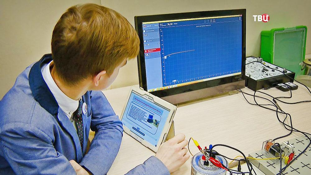 Научно-технический класс в школе