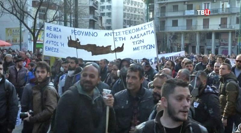 Акция протестов фермеров в Афинах