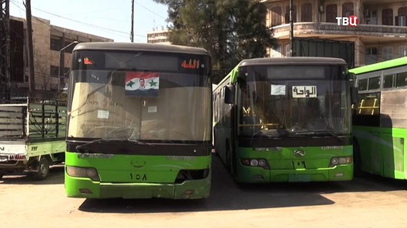 Автобусный парк в Сирии