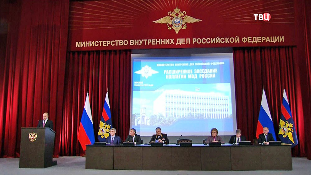 Президент России Владимир Путин на расширенном заседании коллегии МВД России