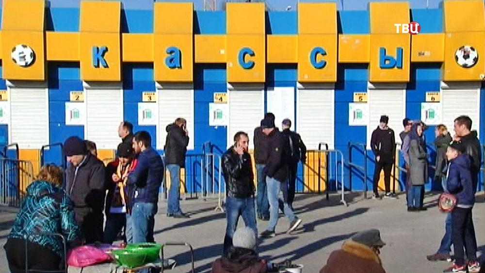 Кассы футбольного стадиона в Ростове-на-Дону