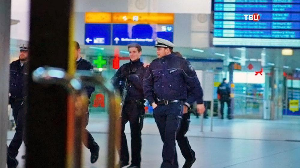 Полиция Германии на вокзале