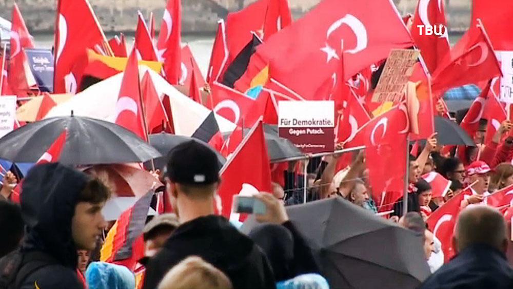 Митинг представителей Турции в Германии