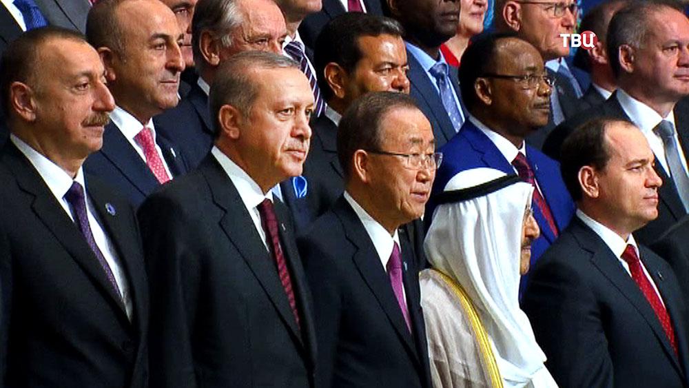 Реджеп Тайип Эрдоган с лидерами стран