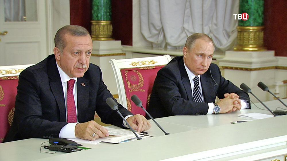 Владимир Путин и Реджеп Тайип Эрдоган на пресс-конференции
