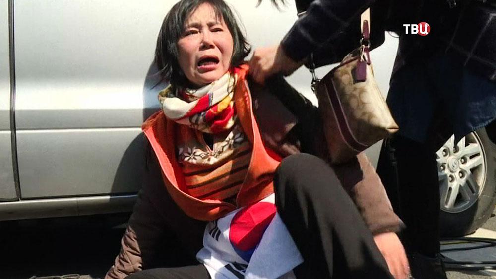 Уличные беспорядки в Южной Корее