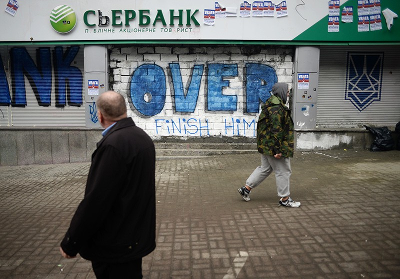 Центральное отделение дочернего предприятия Сбербанка России в Киеве