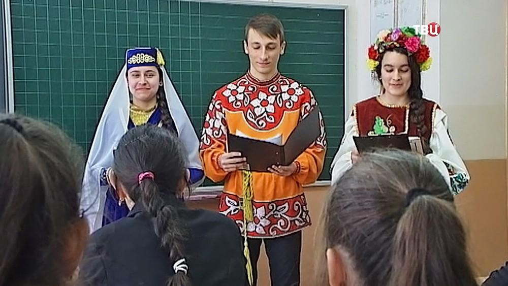 Школьный урок в Крыму