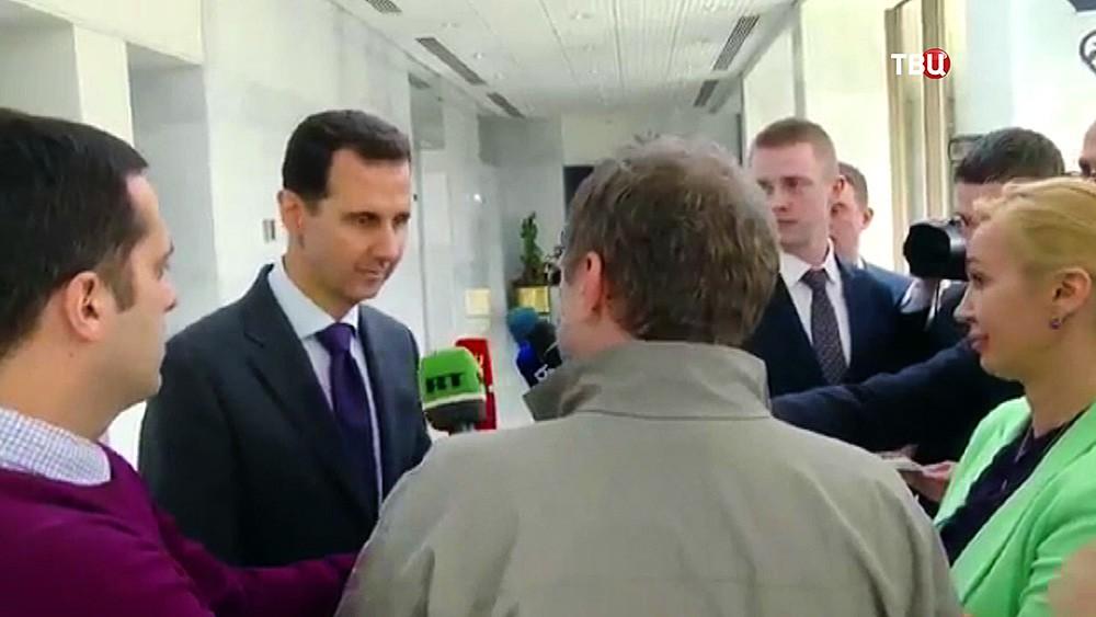 Башар Асад дает интервью