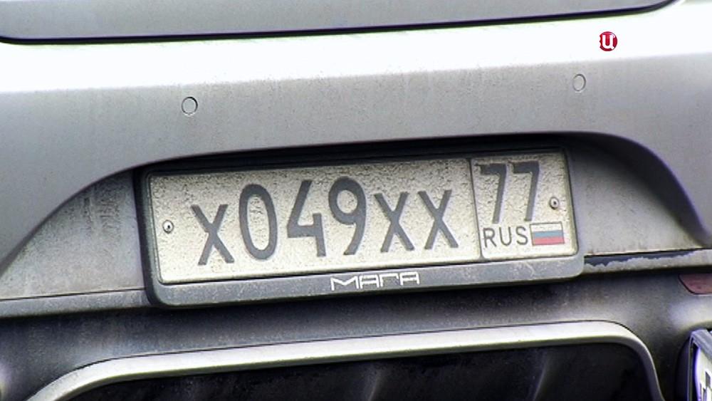 Автомобиль участницы гонок с полицией Мары Багдасарян