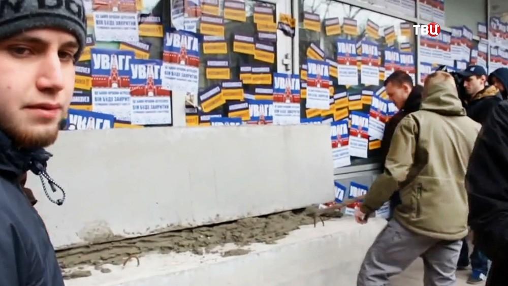 Украинские радикалы блокируют вход в офис Сбербанка