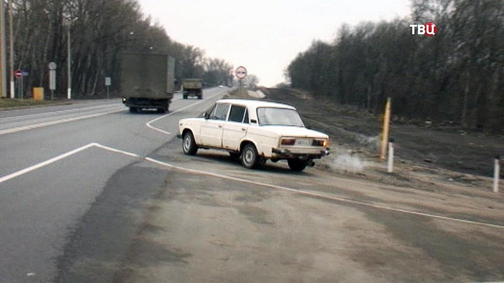 Выезд на шоссе