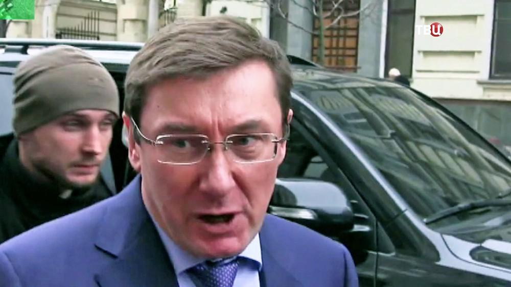 Генпрокурор Украины Юрий Луценко